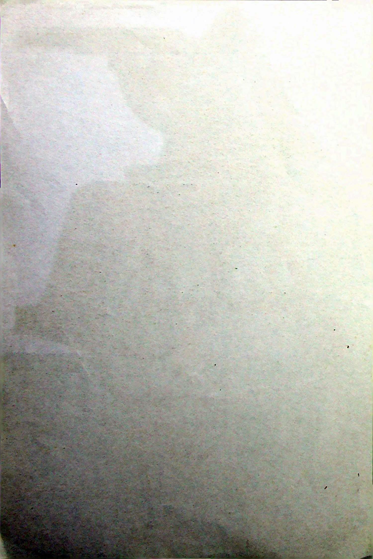 PROGRAMA DE MANO. EL JARDÍN DE LAS DELICIAS. José Luis López Vázquez